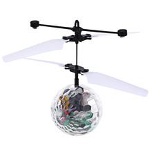 Mini LED Flashing Stage Light Children Flying Crystal Ball Aircraft Helicopter Infrared Induction Toy USB Charging(China)