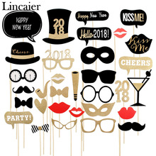 Lincaier Happy New Year 2018 12 32 pieces Photo Booth Props Party Decor Mascara Mask Gifts Christmas Decorations Supplies Home