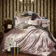 Discount Luxury Tribute Silk satin Jacquard Bedclothes Gold coffee bedding set Wedding Noble Palace Bed set Cotton bed linen AAP(China)