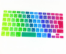 "Japanese Rainbow Silicone Keyboard Cover Skin Protector film membrane for MacBook Pro/retina 13"" 15"" 17"" Air 13.3"