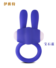 Buy Silicone vibrating cock ring sex toy,penis ring vibrator delay ejaculation sex toys men,sex products men penis