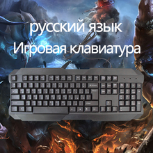Original DMYCO K6 Wired Waterproff Russian Gaming keyboard USB 2.0 Notebook Gamer PC keyboard QWERTY 104 Keys For Windows&Mac OS