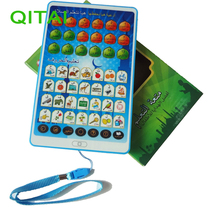 QITAI Aabic quran and words Educational table learning pad toys,islamic alphabet best gift for Muslim kids 18 Chapters toy