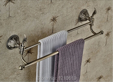 Wholesale And Retail European Stylish Antique Brass Bath Towel Bar Dual Tiers Bar Wall Mounted