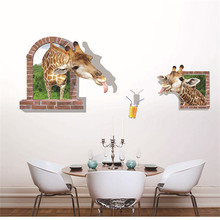 Home Decorative Wall Stickers Creative 3D Giraffe Decals For Dining Room Home Decor Supplies Wall Sticker Wallpaper