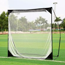 Target Golf Baseball Training Aids Cages & Mats Outdoor Sports Entertainment Ground Exercise Trainer Fake Target Ball 3.8CM62*6(China)