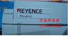 Physical sales of high quality FU-81C KEYENCE  fiber high temperature 350 degrees