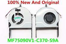 NEW MF75090V1-C370-S9A CPU FAN FOR Asus  N751 N751JK CPU COOLING FAN