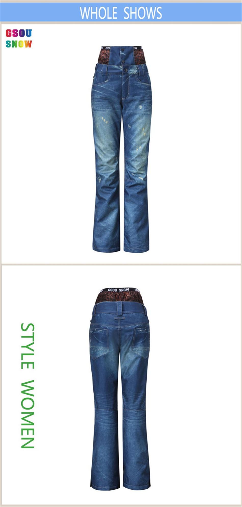 2-ski pants