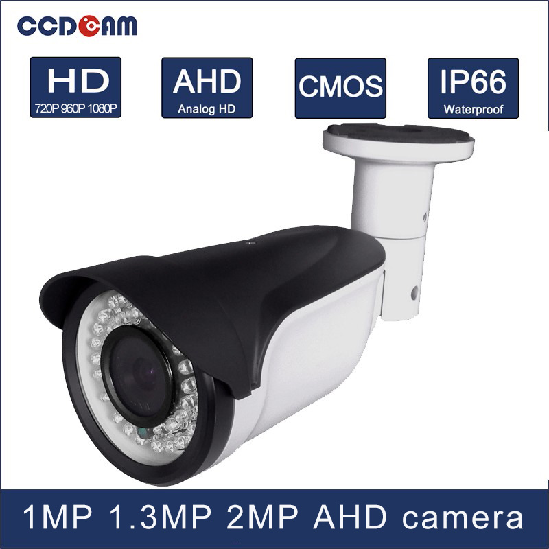 CCDCAM 1MP 1.3 MP 2MP high definition day and night vision AHD camera for security system<br>