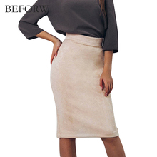 BEFORW Women High Waisted Skirts Summer Fashion Suede Elegant Pleated Skirt Solid Vintage Knee Length Skirts Womens XL Saia