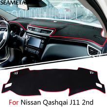 For Nissan Qashqai J11 2nd 2014 2015 2016 2017 LHD Car Dashboard Carpet Protective Pad Interior Decoration Auto Accessories