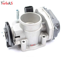 Triclicks 96394330 96815480 Throttle Body Assembly Air Intake System For Chevrolet Lacetti Optra J200 Daewoo Nubira 1.4i 1.6i(China)