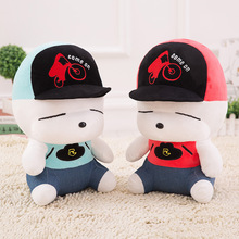 Creative Cute Sports Couple Mashimaro plush toy children birthday Christmas gift stuffed toys