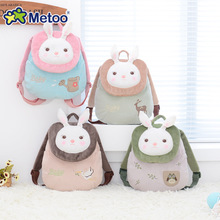 Tiramitu Plush Bags Rabbit Kawaii Backpack Toy for Children Shoulder Bag for Kindergarten Girl Metoo Backpack Doll Kids Toys(China)