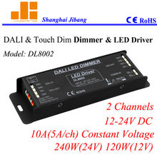 Free Shipping DALI dimmers,DALI dimming driver, DALI pwm dimmer, Constant Voltage 2Channels/12-24V/10A/240W  pn:DL8002