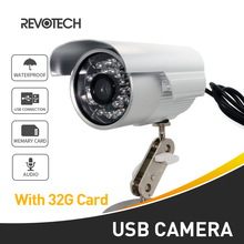 hot sale USB TF card record Security 24IR Outdoor 1/4 CMOS 420tvl Bullet Surveillance Camera with 32GB TF CARD