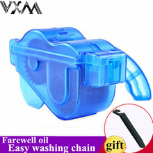 Bicycle Chain Cleaner Cycling Bike Flywheel Brush Scrubber Wash Tool Kit Mountaineer Bicycle Chain Cleaner Kits