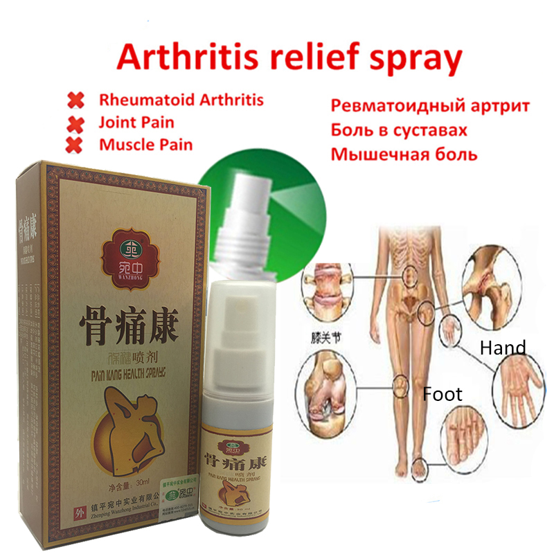 Chinese Herbal Medicine Joint Pain spray Treatment of Arthritis, Rheumatism, Myalgia Treatment Let the joint more comfortable 4