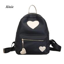 Women Fashion Love Heart Leather Backpack Women Schoolbag Back Pack Leisure Travel Bags School Girls Best Gift For Girls(China)