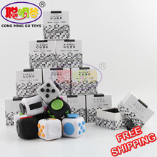 CongMingGu Fidget Cube Vinyl Desk Finger Toy Squeeze Fun Stress Reliever 13 Colour Click Glide Flip Spin Breathe Roll With Box