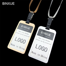 High-grade, Aluminum Alloy, card sets, durable. The cards, ID badges and lanyard, hanging clamp, double side visible,BINXUE(China)