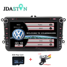 "8"" 2Din Car Multimedia Radio GPS Navigation DVD Player for Volkswagen VW Passat B6 CC b7 Polo MK4 MK5 Golf 4 5 Tiguan Jetta BORA"