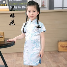 Floral Baby Qipao Girl Dresses Kid Chinese Style chi-pao cheongsam New Year gift Children's Clothes(China)