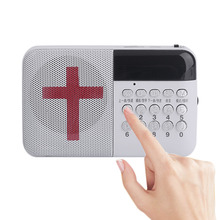 1 Sets Built-in 18650 Battery 8G Metal Button Bible Player Stereo FM Radio Speaker Mini Portable Outdoor TF USB MP3 - Electronic overseas online shopping store