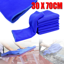 1pc 30x70cm Ultra-fiber Car Wash Towel Soft Cloth Absorbent Duster Microfiber Car Cleaning Product For Automotive Household Blue