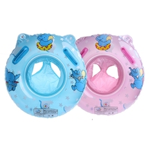 Kids Baby Seat Swimming Swim Ring Pool Aid Trainer Beach Float Inflatable Toy