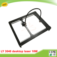 LY 3040 10W for metal desktop mini laser engraver machine carving router with limitation auto middle seeking function