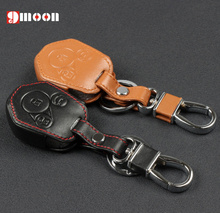 New Leather Car Styling Key Cover For Subaru Forester Outback XV Legacy Etc High quality(China)