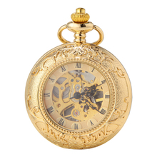 SEWOR Double Open Skeleton Pocket Watch Mechanical Movement Hand Wind Full Hunter Gold Tone C125