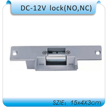 High Quality DC-12V Wooden door dedicated cathode lock /Electronic Door Lock hook (NO/NC)(China)
