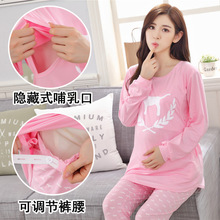 South Korea Confined Take Out Nursing Fashion Nightwear Pink Light New Suit Pregnant Women Age Season(China)