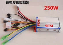 Free shipping brushless dc motor speed controller 24V 250W for electric bike