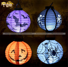 1 Pc Halloween Decoration LED Paper Pumpkin Bat Spider Light Hanging Lantern Lamp 48817146 SMB(China)