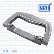 NRH4429 plastic handle Luggage handle Aluminum box handle Pull rod box handle Silvery white Plastic material
