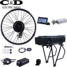 Ebike Kit Electric Bike Conversion Kit 48V 500W BPM Geared Motor MXUS 48V 20AH Lithium battery carrier rack LCD display optional