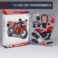 Maisto 1:12  HD CBR 1000RR red Assembly Line DIY diecast Motorcycle Model