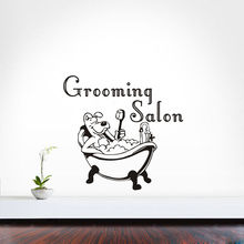 2017 New Design Vinyl Wall Decals Creative Self Adhesive Wall Stickers Grooming Salon Removable Decal Pet Shop Decoration ZA554