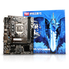 Colorful C.H110M-VH Plus V20 Mainboard Motherboard for Intel LGA 1151 Socket SATA 6Gb/s USB 3.0 Gaming DDR4 System Main Board