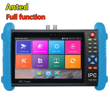 7 inch Handheld IP AHD TVI CVI SDI HD CCTV Test Monitor with HDMI in H.265/H.264 4K Video display multi functional all in one