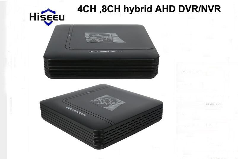H.264 Hybrid AHD DVR 1080N 4CH 8CH CCTV DVR Mini DVR CCTV Kit VGA HDMI Security System Mini NVR For 1080P IP Camera Coaxial DVR<br>