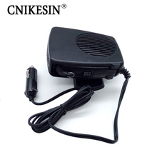 car styling 2 in 1 12V 150W Auto Car Heater Portable Heating Fan with Swing-out Handle Driving Interior Accessories(China)