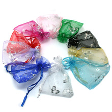 10pcs 7x9cm/9X12cm Promotion Birthday Decorations Kids Supplies Random Mixed Bronzing Drawable Organza Gift Bag Pouches(China)