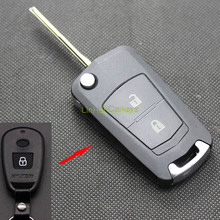 LinHui for HYUNDAI ELANTRA Key Case TRANSFORMERS Type 2 Buttons Uncut Blank Cooper Blade Car Flip Key ABS Shell 1 PC With Logo