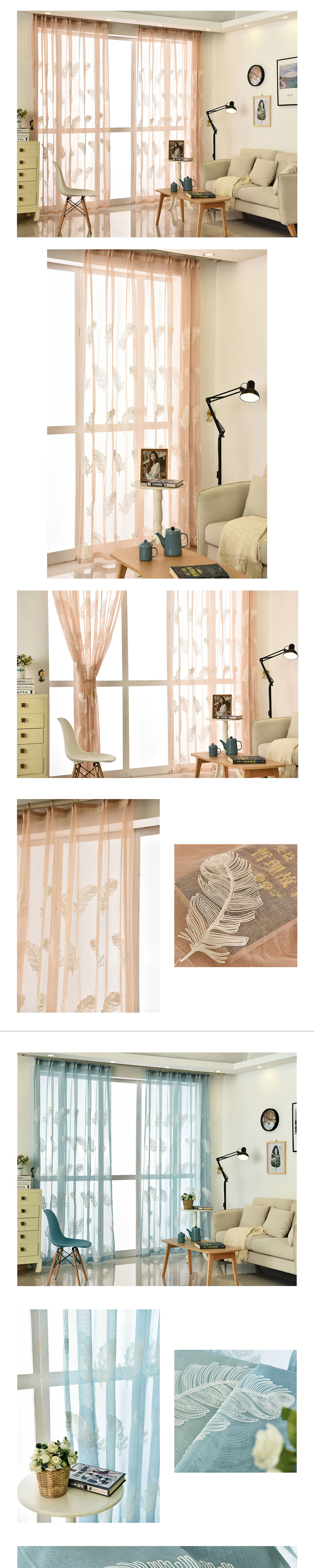 XH047 LOZUJOJU Embroidery feather sheer curtains transparent all match tulle drop for living room bedroom elegant chiffon fabric cloth (1)