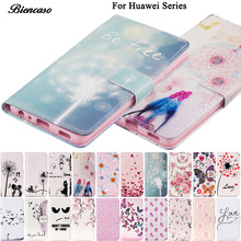 Luxury Case For Huawei P8 Lite 2017 P9 P10 Y5 2 Y6 II Nova Mate 9 G9 Mini PU Leather & TPU Silicone Cover Cases Coque Fundas B00(China)